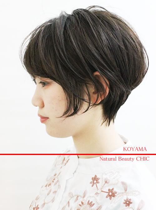 koyama20180301.jpg